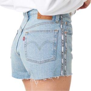 Levi's 501 High Rise Logo Side Stripe Jean Shorts